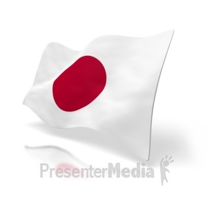 ID# 1521 - Japan Flag Perspective - Presentation Clipart