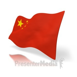 ID# 1524 - China Flag Perspective - Presentation Clipart