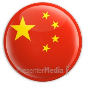 ID# 2041 - Badge of The People's Republic of China  - Presentation Clipart