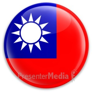 ID# 3618 - The Republic Of China Taiwan Button - Presentation Clipart