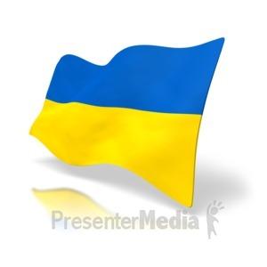 ID# 4202 - Ukraine Flag - Presentation Clipart