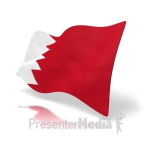 ID# 4254 - Bahrain Flag - Presentation Clipart