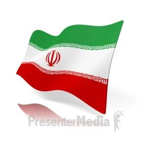 ID# 11057 - Iran Flag - Presentation Clipart