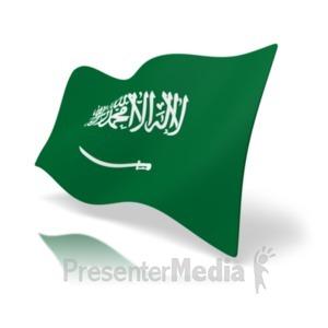 ID# 19986 - Flag Saudi Arabia - Presentation Clipart