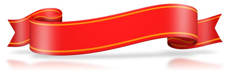 Clipart - Red Flag Wavy Banner