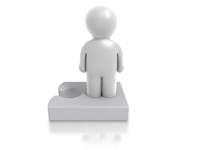 Clipart - Single Puzzle Person