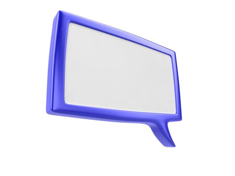 Clipart - Square Discussion Box