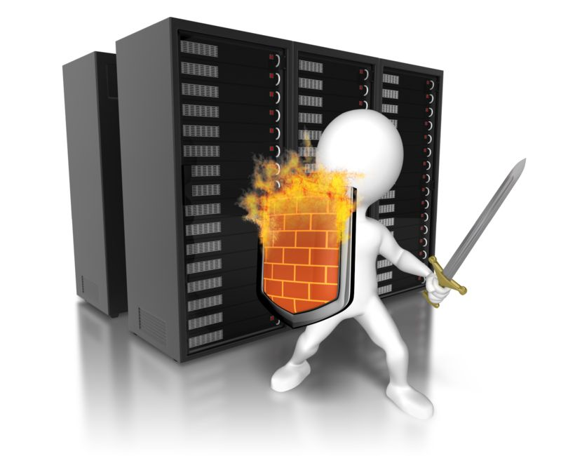 Clipart - Security Wall Servers