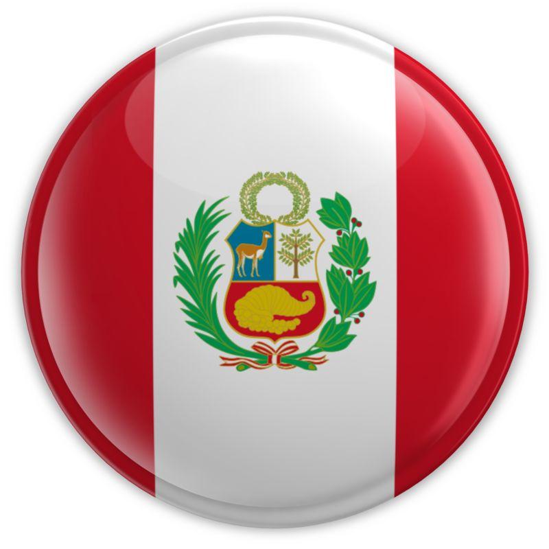 Clipart - Peru Button