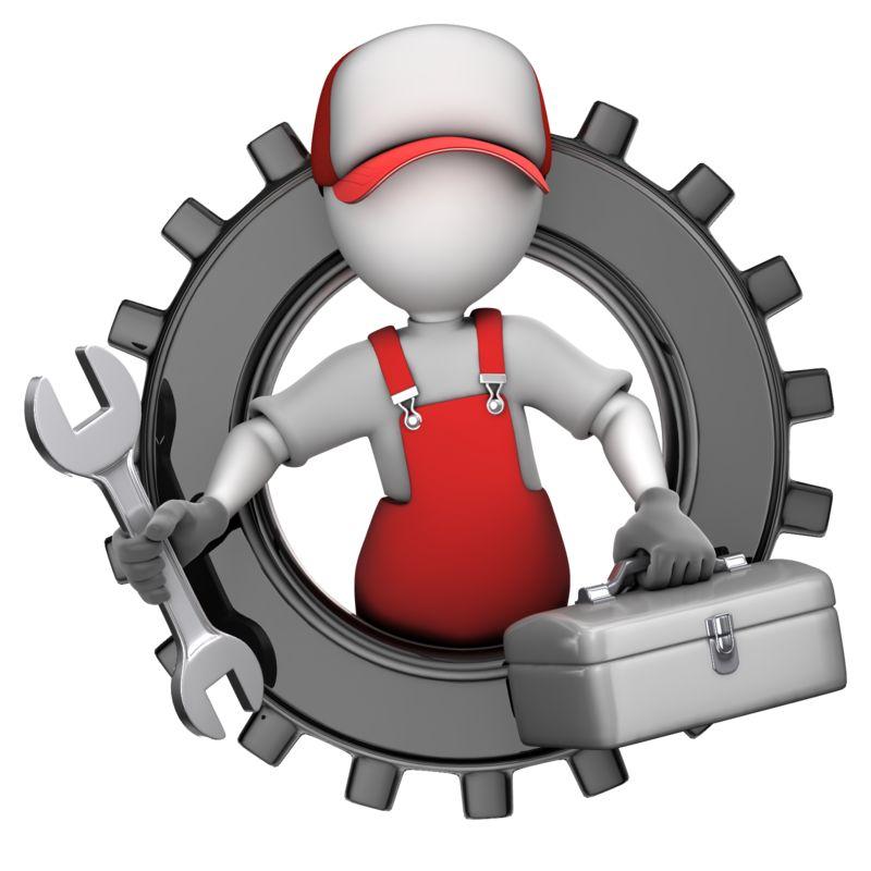 Clipart - Maintenance Figure In Gear