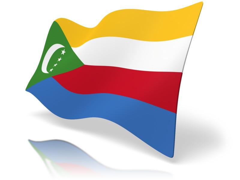 Clipart - Flag Comoros