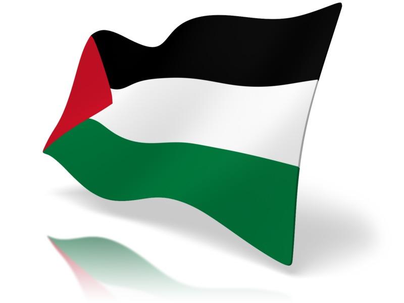 Clipart - Flag Palestine