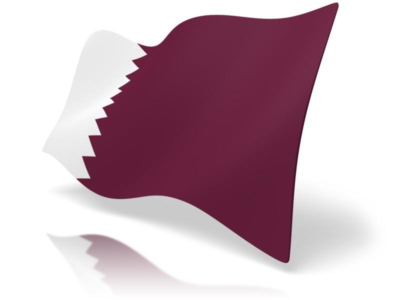 Clipart - Flag Qatar