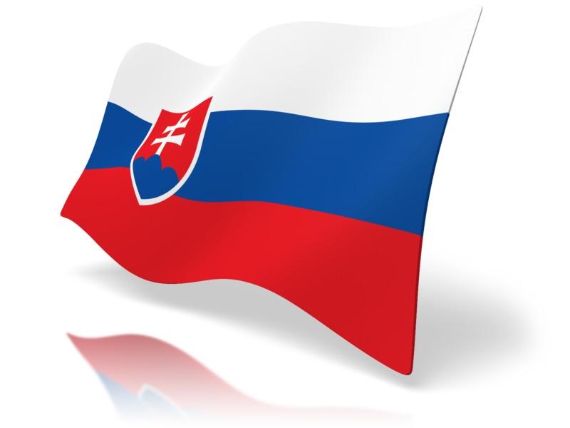 Clipart - Flag Slovakia