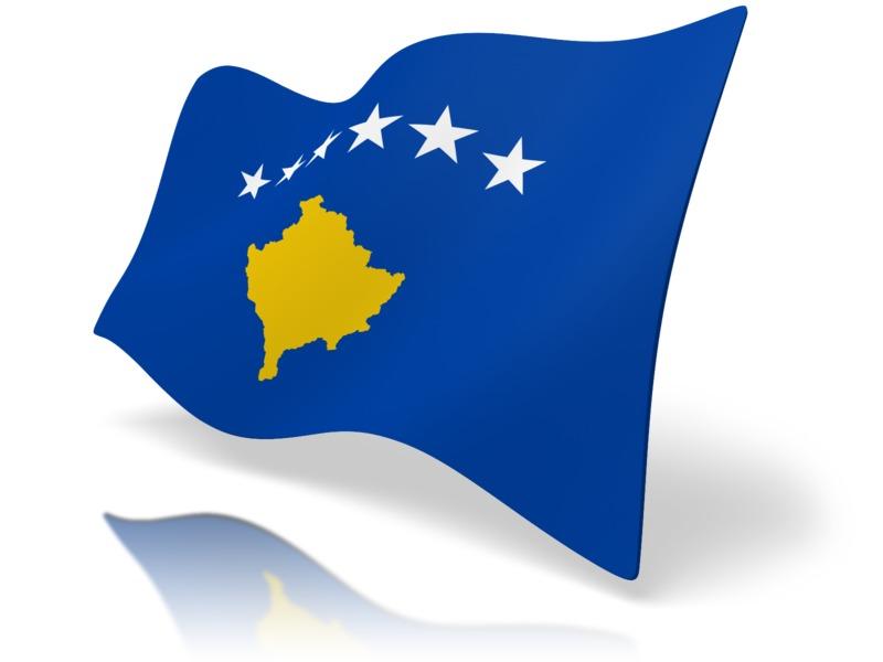 Clipart - Flag Kosovo