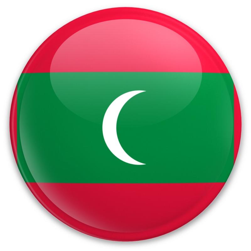 Clipart - Badge of Maldives