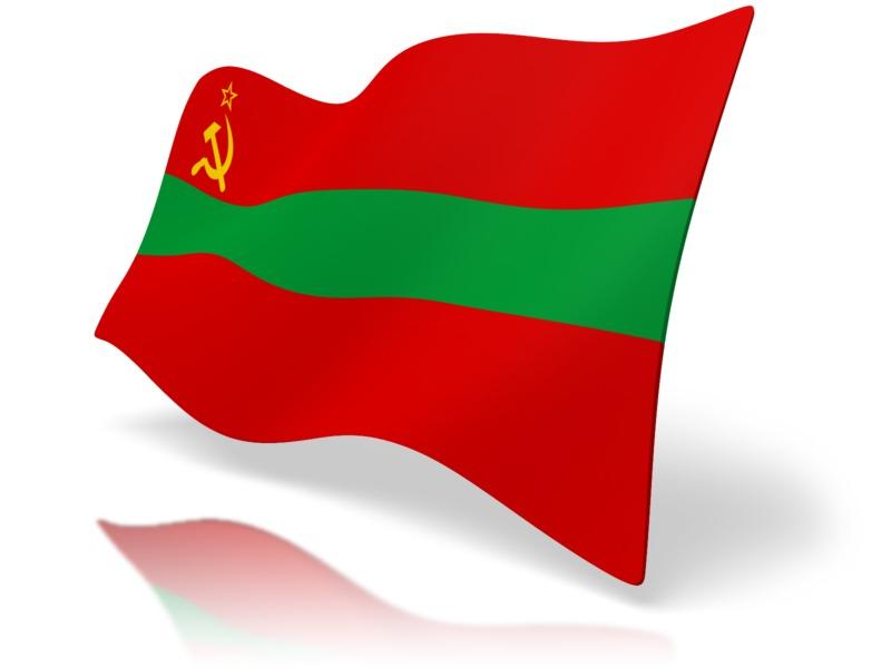 Clipart - Flag Transnistria