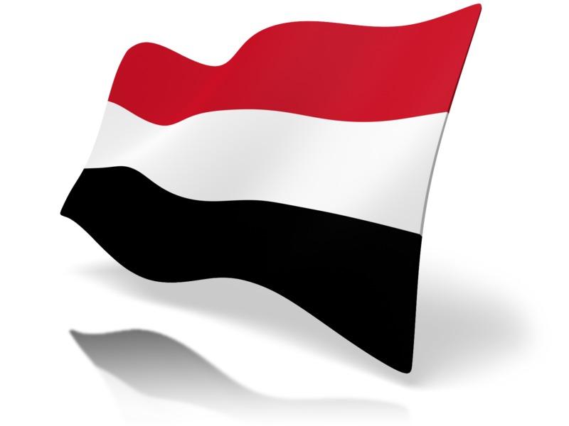 Clipart - Flag Yemen