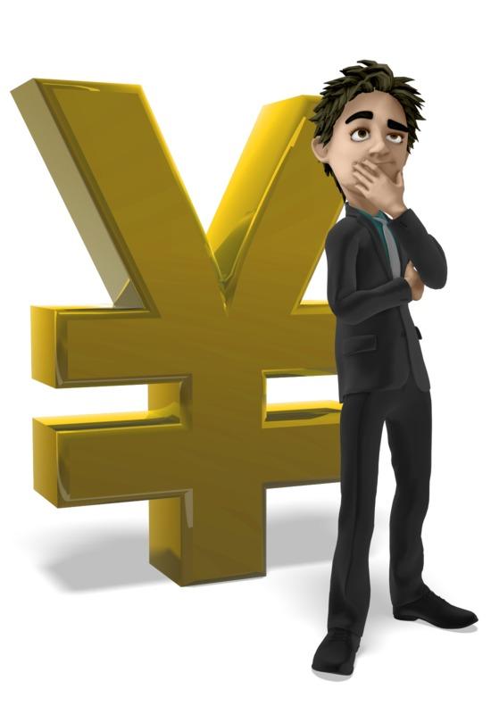 Clipart - Businessman Thinking Yen Symbol