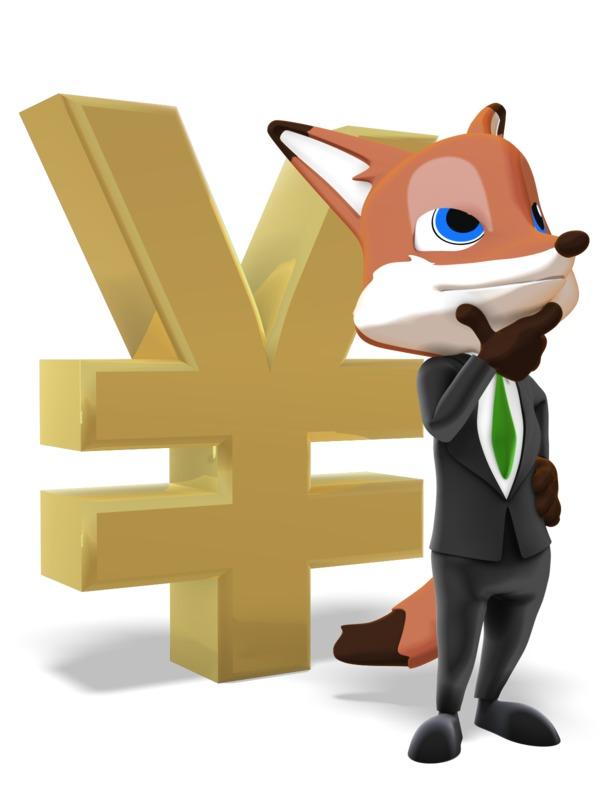 Clipart - Male Business Fox Thinking Yen Symbol