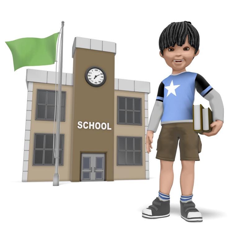 Clipart - James School Building