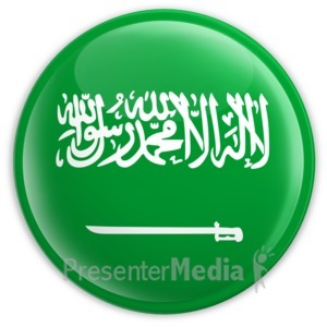 ID# 2218 - Badge of the Flag of Saudi Arabia - Presentation Clipart