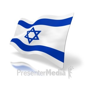 ID# 2346 - Israel Flag Perspective - Presentation Clipart